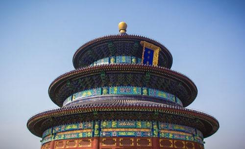 Bourses d'études pour la Chine