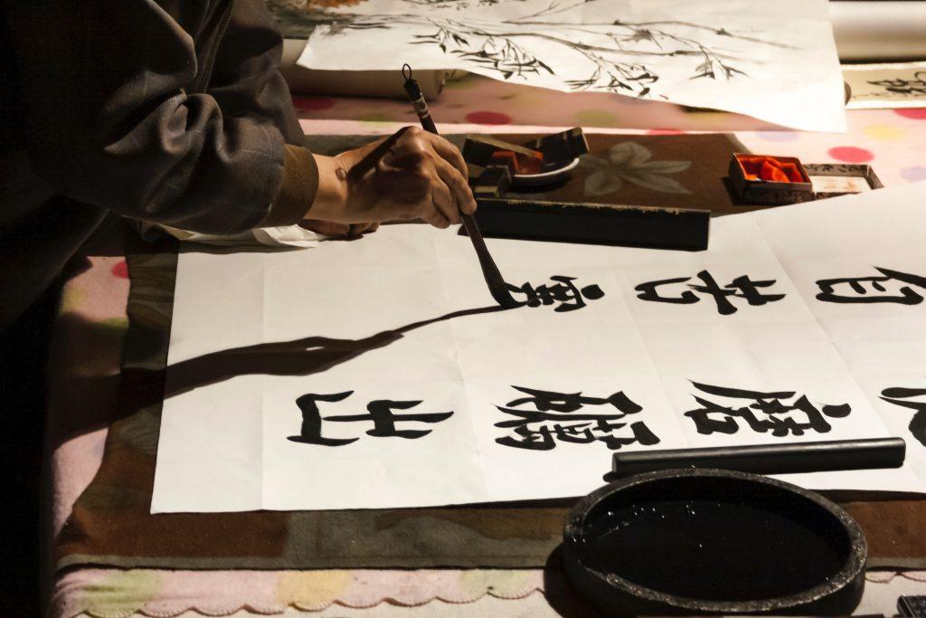 Comment écrire les caractères chinois ?