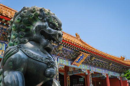 Comment débuter l'apprentissage du chinois ?