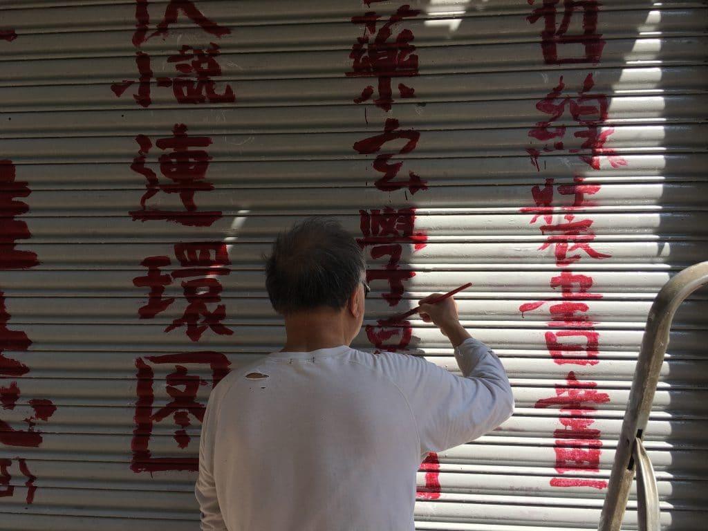 Comment apprendre les caractères chinois ?