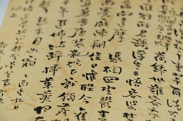 Y a-t-il un alphabet en chinois ?