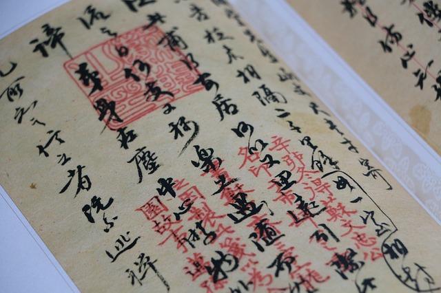 Comment lire les caractères chinois rapidement ?