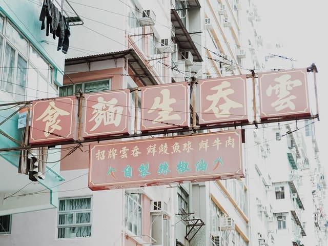 Le chinois est-il utile aujourd'hui ?
