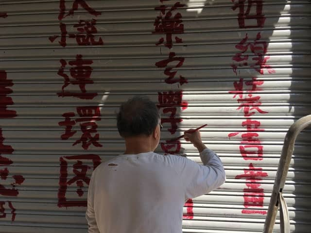 Comment retenir facilement les caractères Chinois ?