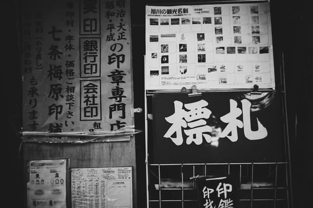 Peut-on savoir comment un caractère Chinois se prononce quand on le voit pour la première fois ?